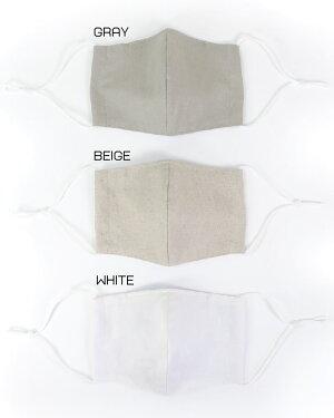 メガマスク大きいサイズ冷感マスク涼しい涼感薄手2枚セット洗えるサイズ調整可能大きめビック顔の大きな人方専用LLサイズXLサイズ