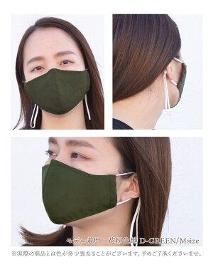 冬用マスク布マスク暖かい保湿3枚セット小さめ大きめ洗えるおしゃれマスク大人用子供用花粉対策ハンドメイド手洗い可能サイズ調整可能プレゼント