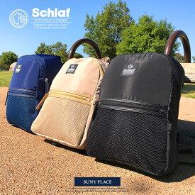 Schlaf-シュラフ- SCF-015 メッシュポケットナイロンデイパック レディース メンズ men's lady's スクエア bag 大容量
