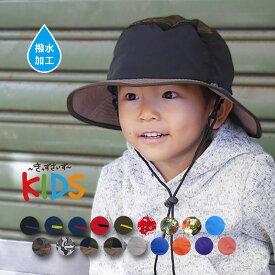 あす楽 54cm/Sサイズ キッズ撥水アドベンチャーハット 小さい 子ども キッズ 帽子 レディース メンズ 男の子 女の子 可愛い 通学 通勤 通園 アウトドア 紫外線99.