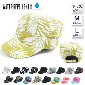 帽子 転写プリント撥水ワークキャップ S/M/L レディース メンズ キッズ トレッキングアウトドア キャンプ サファリハット 紫外線99.9%カット 撥水cap UV レイン