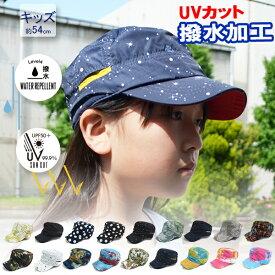 抗菌撥水ワークキャップ キッズ メンズ レディース アウトドア 小さい サイズ メッシュ キャップ 紫外線99.9%カット 夏用 UV 転写プリン 帽子