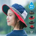 帽子 撥水アドベンチャーハット メンズ レディース アウトドア キャンプ 春夏 男女兼用 コード取り外し可能 UVカット …