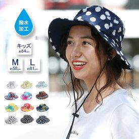 菌撥水アドベンチャーハット 帽子 転写プリント S/M/Lサイズ 撥水 TYO-100 cap hat 女子 メンズ レディース アウトドア キャンプ