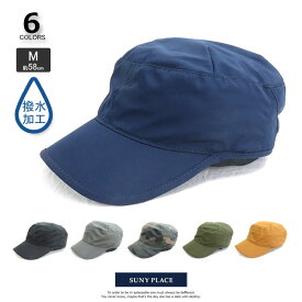抗菌ワークキャップ 帽子 メンズ レディース 秋冬 Mサイズ 無地 小顔効果 UVカット サイズ調整 大きいサイズ 撥水加工 撥水トップタックワーク VA1-079