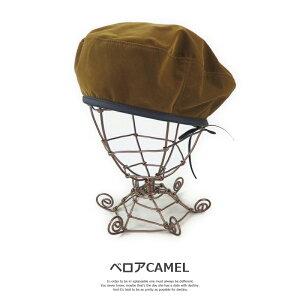 帽子CA12-005ふんわり光沢アーミーベレーレディース秋冬ベレー帽花柄シンプルブラックベージュ