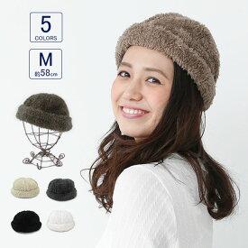 【全商品30%OFFクーポン配布中】帽子 VA3-040 ファーロールキャップ レディース メンズ 丸い アウトドア カジュアル ローキャップ 女性用