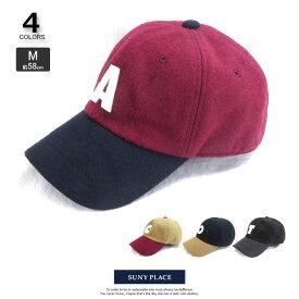 帽子 VA3-101 アルファベットワッペンメルトンローキャップ メンズ レディース 帽子サイズ調整可能 アウトドア 登山