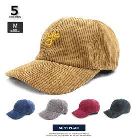 帽子 VA3-102 コーデュロイnyc刺繍ローキャップ メンズ レディース 帽子サイズ調整可能 アウトドア 登山 ハイキング