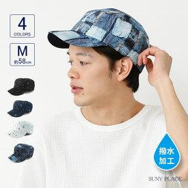 抗菌撥水ワークキャップ 帽子 メンズ レディース 春夏 Mサイズ 無地 小顔効果 UVカット サイズ調整 大きいサイズ 撥水加工 撥水転写ワーク VS1-036