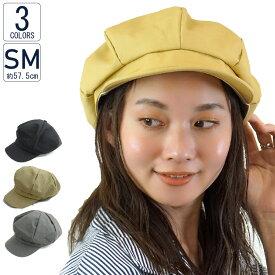 キャスケット 帽子 レディース キッズ UVカット サイズ調整 折りたためる日よけ 小顔効果 UPFカットアウトドア ハイキング 散歩 飛ばない 花粉症対策 リップストップキャス VS11-005