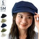 キャスケット 帽子 レディース 春夏 UVカット 紫外線対策 小顔効果 コットンスタイルキャス VS11-008
