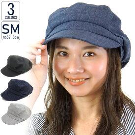 キャスケット 帽子 レディース 春夏 UVカット 紫外線対策 小顔効果 杢ポリキャス VS11-009