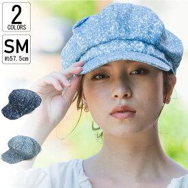キャスケット 帽子 レディース キッズ UVカット サイズ調整 折りたためる日よけ 小顔効果 UPFカットアウトドア ハイキング 散歩 飛ばない 花粉症対策 スプラッシュブリーチデニムキャス VS11-013