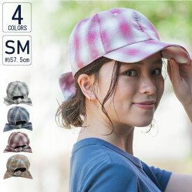 キャップ 帽子 レディース 春夏 UVカット オンブレチェックバックリボン VS3-100