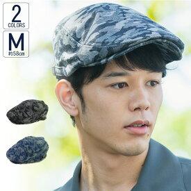 ハンチング 帽子 メンズ レディース UVカット デニムカモハンチング VS5-059