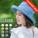 帽子 UVカットツバ広折り畳みハット LAND-048 通気性 レディース キッズ 紫外線99.9%カット UVカット サイズ調整 折りたためる日よけ 小顔効果 UPFカットアウトドア ハイキング 散