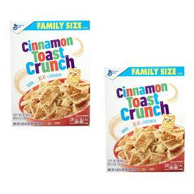 【送料無料】 ゼネラルミルズ シナモントースト クランチ シリアル 547g 2個セット【General Mills】Cinnamon Toast Crunch Cereal 19.3 oz 2set