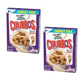 【送料無料】 ゼネラルミルズ シナモントースト クランチ チュロス 558g 2個セット シリアル【General Mills】Cinnamon Toast Crunch Churros 19.7 oz 2set