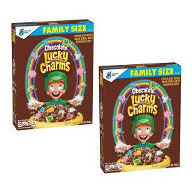 【送料無料】 ゼネラルミルズ ラッキーチャーム チョコレート シリアル 552g 2個セット【General Mills】Lucky Charms Chocolate 19.5 oz 2set