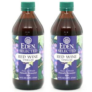 【最大1000円オフクーポン配布中!送料無料】 エデンフーズ 赤ワインビネガー 473ml 2個セット【Eden Foods】Red Wine Vinegar 16 OZ 2set