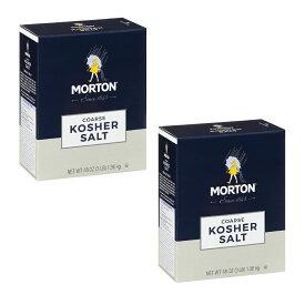 【送料無料】 モートン コース コーシャ ソルト 1.36kg 2個セット【Morton】Morton Coarse Kosher Salt 48 oz 2set