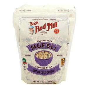【送料無料】 ボブズレッドミル グルテンフリー ミューズリー 453 g【Bob's Red Mill】Gluten Free Muesli 16 oz