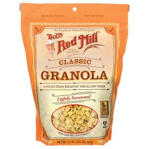 【送料無料】 ボブズレッドミル クラシック グラノーラ 340 g【Bob's Red Mill】Classic Granola Lightly Sweetened 12 oz