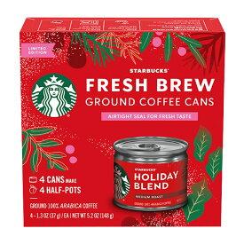 【送料無料】 スターバックス 限定版フレッシュブリュー 挽豆缶詰 ホリデーブレンド 4缶148g【Starbucks】Limited Edition Fresh Brew Ground Coffee Cans Holiday Blend 4 Cans 5.2 oz