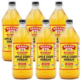 【送料無料】 Bragg ブラグ オーガニック アップルサイダービネガー 946ml 6本セット りんご酢 酵母 酵素 100%【Bragg】ORGANIC APPLE CIDER VINEGAR 946ml 6set