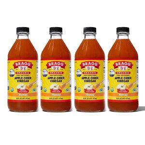 【送料無料】 ブラグ オーガニックアップルサイダービネガー & ハニーブレンド 946ml 4個セット【Bragg】 Organic Apple Cider Vinegar & Honey Blend 32 floz 4set