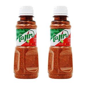 【送料無料】 タヒン クラシコ シーズニング ライム マイルド 142 g 調味料 スパイス 2個セット【Tajin】Clasico Seasoning with Lime Mild 5 oz 2set