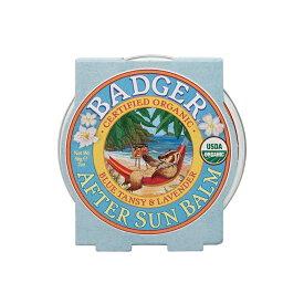 【送料無料】 バジャー オーガニックアフターサンバーム ブルータンジー & ラベンダー 56g【Badger】 Organic After Sun Balm Blue Tansy & Lavender 2oz