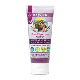 【送料無料】 日焼け止め サンスクリーンクリーム クリアアクティブ SPF30 ラベンダー 87ml バジャー【Badger】 Sunscreen Cream Clear Active SPF30 Lavender 2.9 fl oz