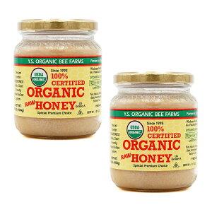 【送料無料】 ワイエスエコビーファーム オーガニック 生はちみつ 454g 2個セット【Y.S. Eco Bee Farms】Organic Raw Honey 1 lbs 2set
