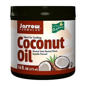 【送料無料】 ジャローフォーミュラズ ココナッツオイル 473ml 料理【Jarrow Formulas】 Coconut Oil Ideal for Cooking 16 floz