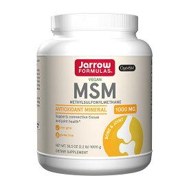 【送料無料】 MSM メチルスルフォニルメタン 1kg パウダー ジャローフォーミュラ【Jarrow Formulas】MSM Sulfur Powder 35.3 oz