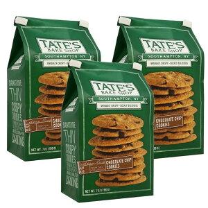 【10%オフハロウィンクーポン対象★10/13 19:00-10/31 23:59】 テイツベイクショップ チョコレートチップクッキー 198g クッキー 3個セット【TATE'S BAKE SHOP】 Chocolate Chip Cookies 7 OZ 3set