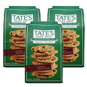 【送料無料】 テイツベイクショップ オールナチュラル オートミール レーズンクッキー 198g 3個セット【TATE'S BAKE SHOP】 All Natural Oatmeal Raisin Cookies 7 oz 3set