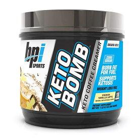【送料無料】 ビーピーアイスポーツ ケトボム ケトコーヒークリーマー フレンチバニララテ 18杯分 468g【BPI Sports】Keto Bomb, Keto Coffee Creamer, French Vanilla Latte 16.5 oz