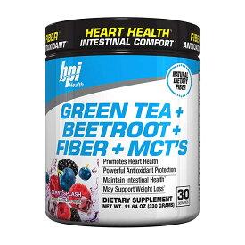 【送料無料】 ビーピーアイスポーツ ケトペプチド ピュア グリーンティー+ビートルート+ファイバー+ MCTs、ベリースプラッシュ 30杯分 330g【BPI Sports】Green Tea + Beetroot + Fiber + MCTs, Berry Splash 11.64 oz