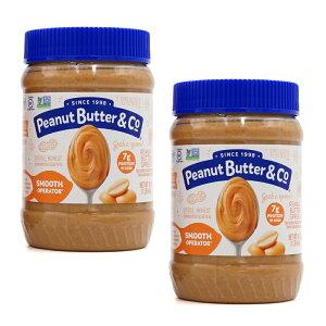 【送料無料】 ピーナッツバター&コー ピーナッツバター 454g 2個セット【Peanut Butter & Co】Peanut Butter Spread Smooth Operator 16 oz 2set