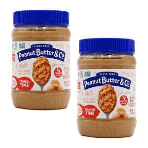【送料無料】 ピーナッツバター&コー ピーナッツバター クランチ 454g 2個セット【Peanut Butter & Co】Peanut Butter Spread Crunch Time 16 oz 2set