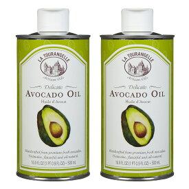 【送料無料】 ラ・トゥランジェル アボカドオイル 500ml 2個セット【La Tourangelle】Avocado Oil 16.90 fl oz 2set