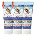 【送料無料】 バジャー スポーツサンクリーム 日焼け止め SPF35 無香料 85 ml 3本セット 【Badger】Sport Sunscreen Cream SPF35 Unscented 2.9