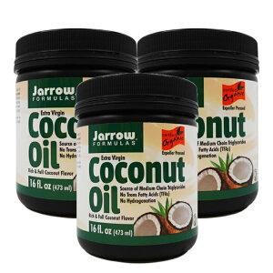 【送料無料】 ジャローフォーミュラズ オーガニック エクストラバージンココナッツオイル 473 ml 3個セット【Jarrow Formulas】Organic Extra Virgin Coconut Oil 16 oz 3set