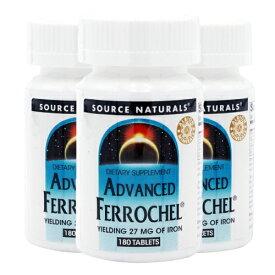 【送料無料】 鉄分 アドバンスドフェロケル 27mg 180タブレット ソースナチュラルズ 3個セット【Source Naturals】Advanced Ferrochel 27 mg 180 Tablets 3set