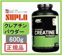 【OPTIMUM NUTRITION】オプティマム マイクロナイズド クレアチンパウダー600g