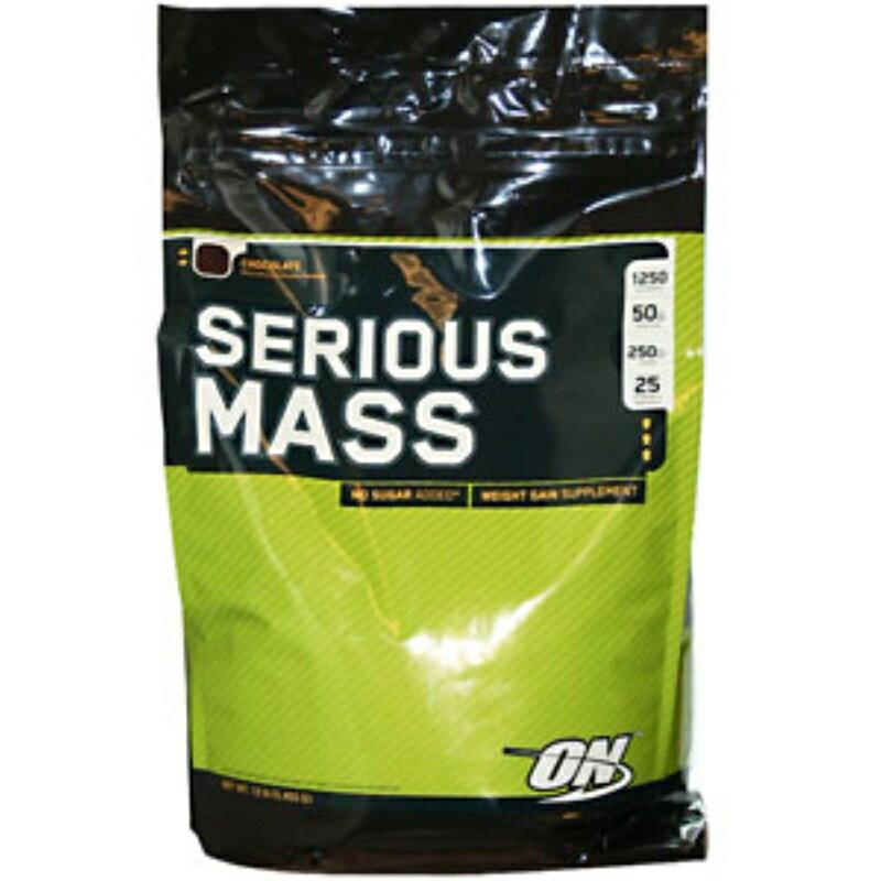 ★送料無料★オプティマムニュートリション シリアス マス チョコレート 5.44 kg【Optimum Nutrition】Serious Mass Chocolate 12 lbs