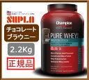 〇送料無料【Champion Nutrition】Pure Whey Plus Protein Chocolate Brownieチャンピオン ホエイプロテイン チョコレ…